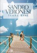 tn_17899__terre-rare-1411757672