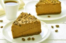 tort-pirog-kofeynyy-shokolad-(1)