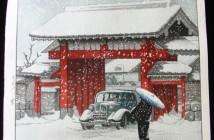 Hasui Kawase snow-at-shiba-daimon-1936