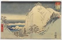 Hiroshige (6)
