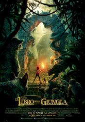 Il libro della giungla (2)