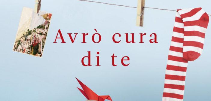 Avrò cura di te di Massimo Gramellini e Chiara Gamberale